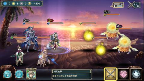 海底に光る海の月幻獣級2