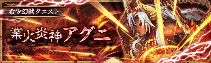 notice_banner_483