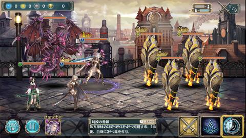 公女を守る光鉄の巨人 幻獣級1