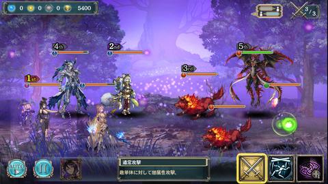紅蓮の復讐天女幻獣級3