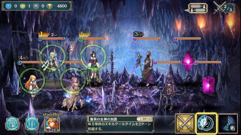 泥土の如き闇の軍勢幻獣級2