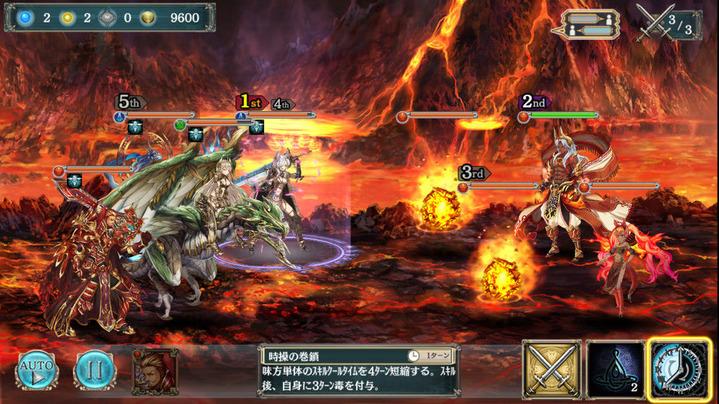 万象を灼く修羅の炎 幻獣級3