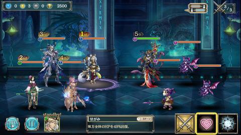 闇と憎しみの化身幻獣級3