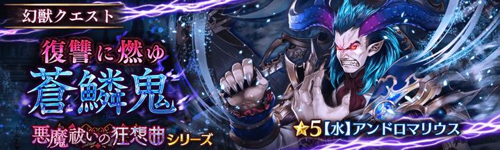 notice_banner_804