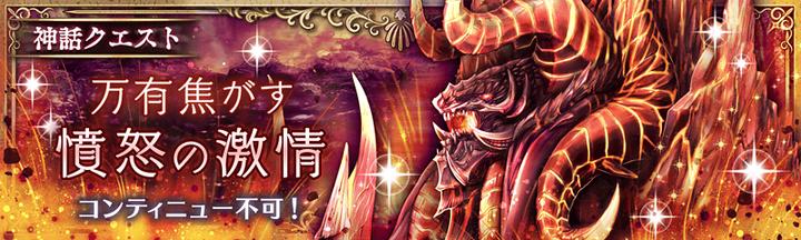 notice_banner_264