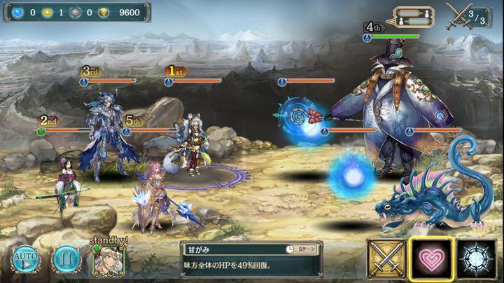 星霜の魔術師幻獣級3