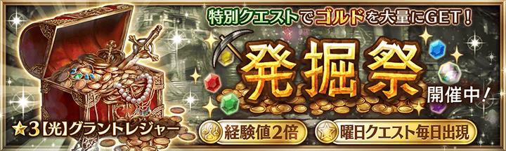 notice_banner_807