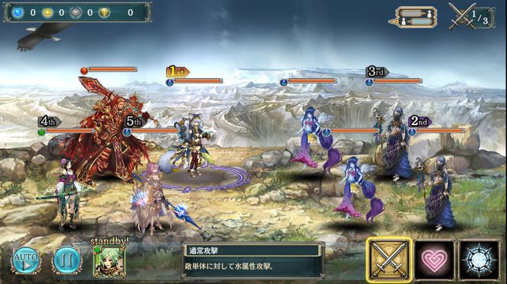 破壊と秩序を宿す龍幻獣級1