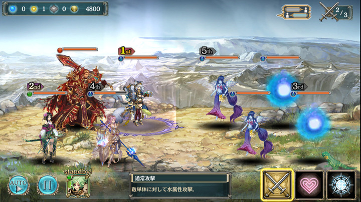 破壊と秩序を宿す龍幻獣級2