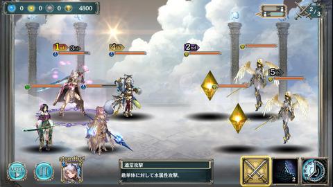 公正を司る天の使者 幻獣級2