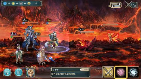 豪炎の主、地底に在り幻獣級1
