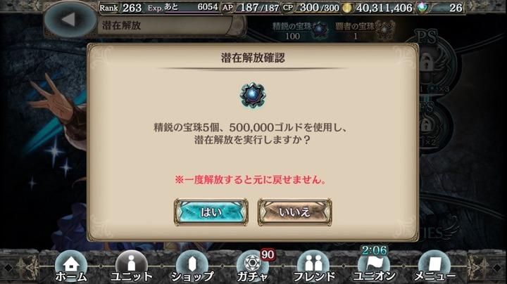 IMG_5825