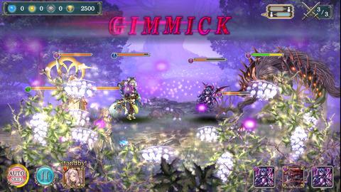 魔界に生れし魔獣GIMMICK