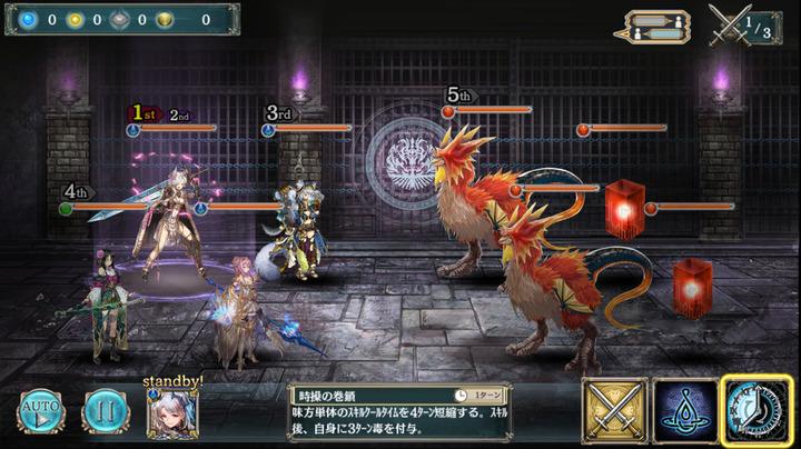 大罪喰らう強欲の火焔幻獣級1