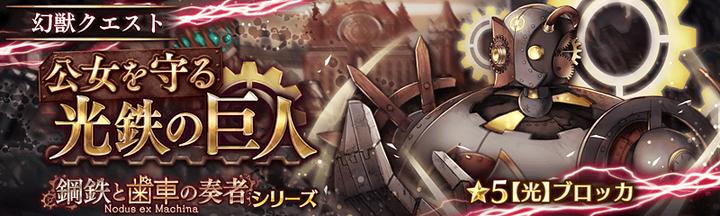 notice_banner_652