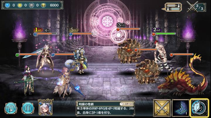 大罪喰らう強欲の火焔幻獣級3