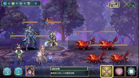 紅蓮の復讐天女幻獣級1