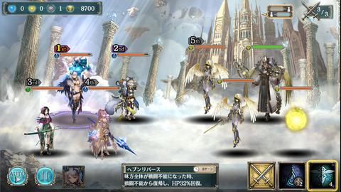 公正を司る天の使者 幻獣級3