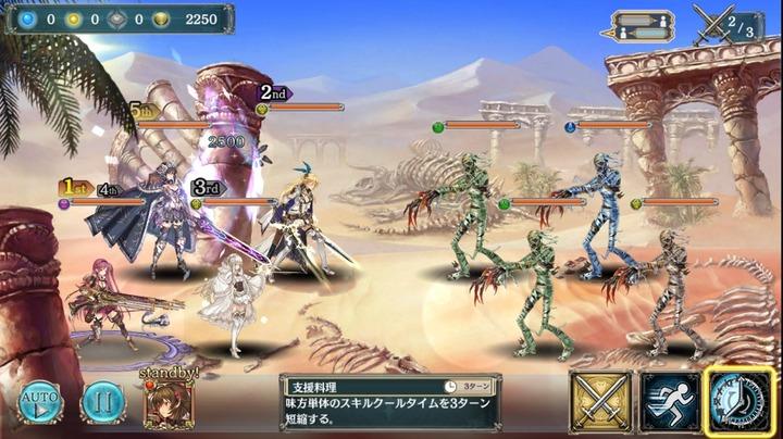 砂に隠れし鋼鉄の巨影 幻獣級2