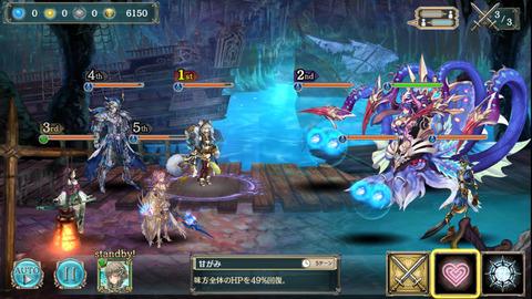 海底に巣食う悪食女王幻獣級3