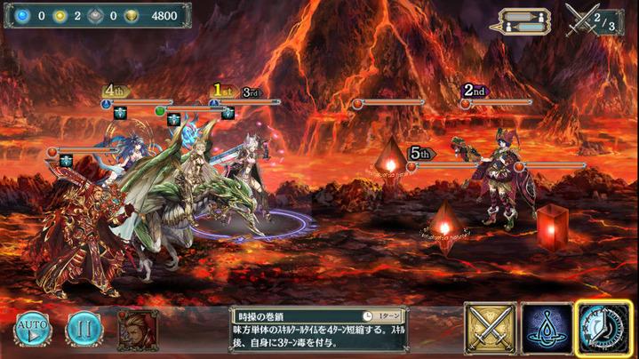 万象を灼く修羅の炎 幻獣級2