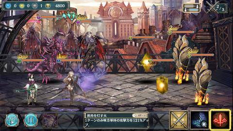 公女を守る光鉄の巨人 幻獣級2