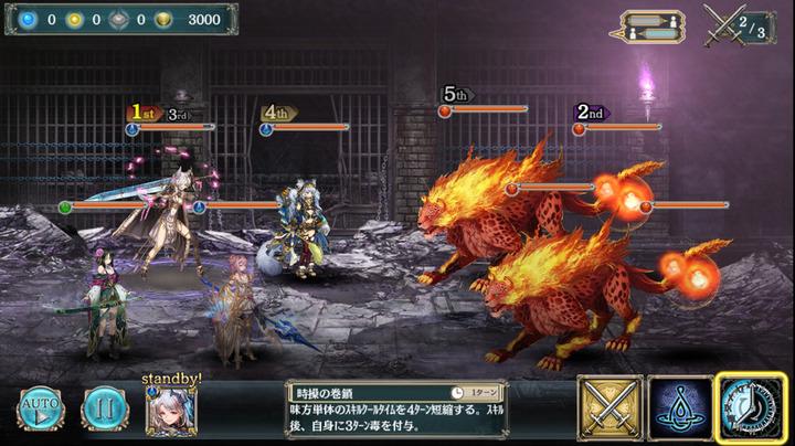 大罪喰らう強欲の火焔幻獣級2