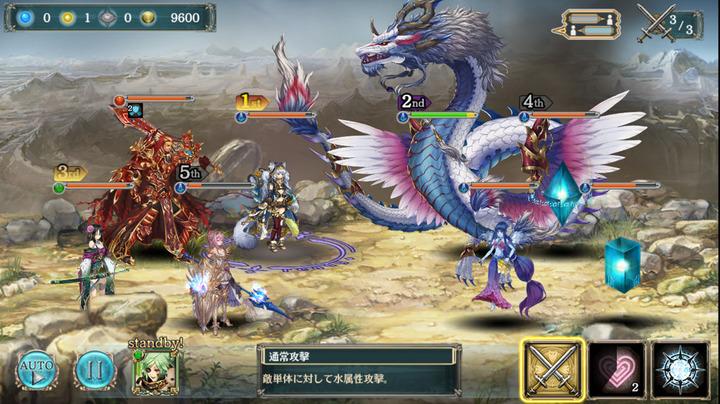 破壊と秩序を宿す龍幻獣級3