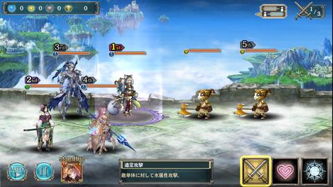 光の神獣と蒼麗の勇者幻獣級1