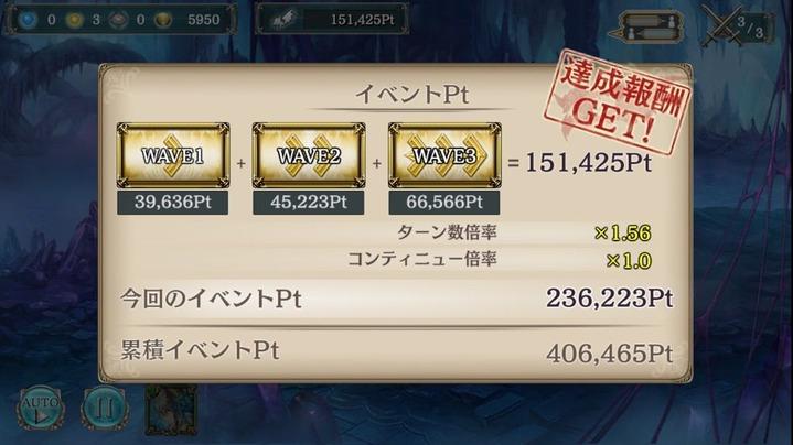 皇都防衛戦4