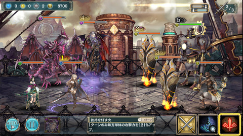 公女を守る光鉄の巨人 幻獣級3