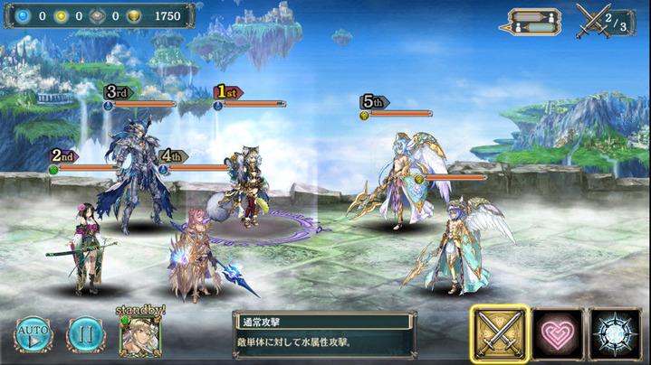 神託を負う光の使者幻獣級2