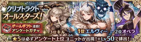 notice_banner_601