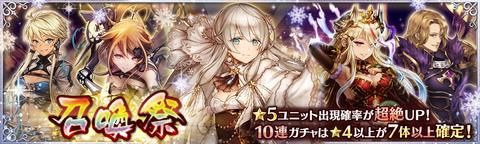 notice_banner_576