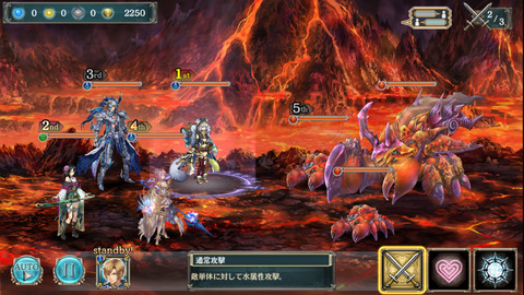 炎翼の女教皇幻獣級2