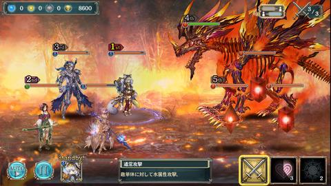 煉獄映す骸竜の眼窩幻獣級3