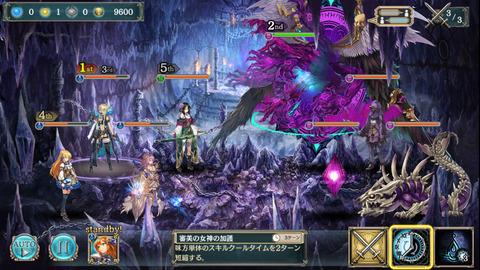 泥土の如き闇の軍勢幻獣級3