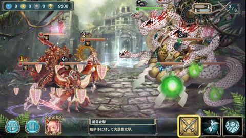 霊峰を守る轟神幻獣級3