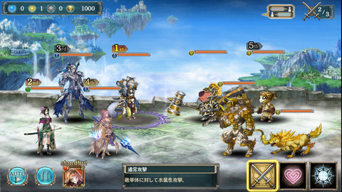 光の神獣と蒼麗の勇者幻獣級2