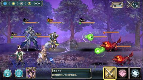 紅蓮の復讐天女幻獣級2