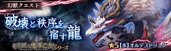 notice_banner_545