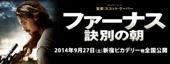 OOTF_JPN_Official