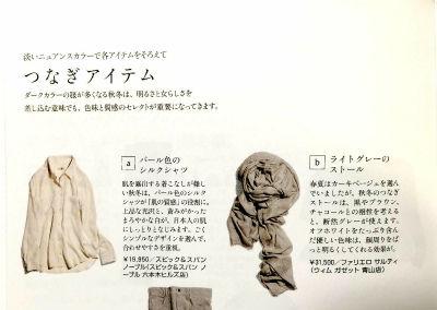 stylingbook3