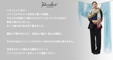 owner_kana_01