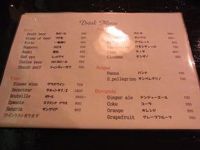 RIMG0988