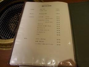 RIMG2077