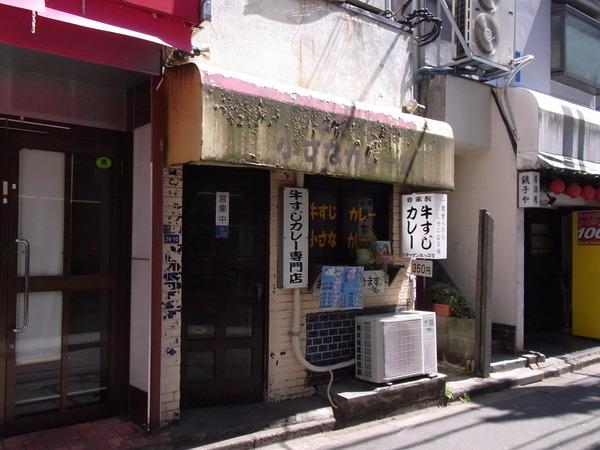 RIMG4694