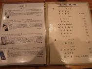 RIMG5289