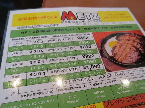 IMG_9215