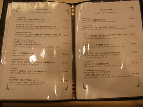 RIMG4251